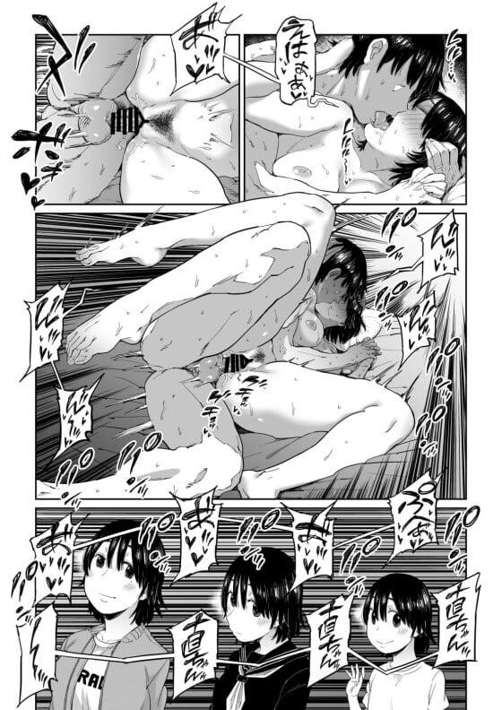 【エロ漫画】 幼馴染と不倫セックス!! 男1+女2の幼馴染グループで二人が結婚した結果・・・(サンプル11枚)