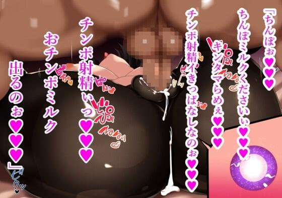 【エロ漫画】 童貞雑魚チンポの逆襲!! 射精サポート介護のドS美人お姉さんが雑魚チンポでアクメ堕ちさせられるwww(サンプル20枚)