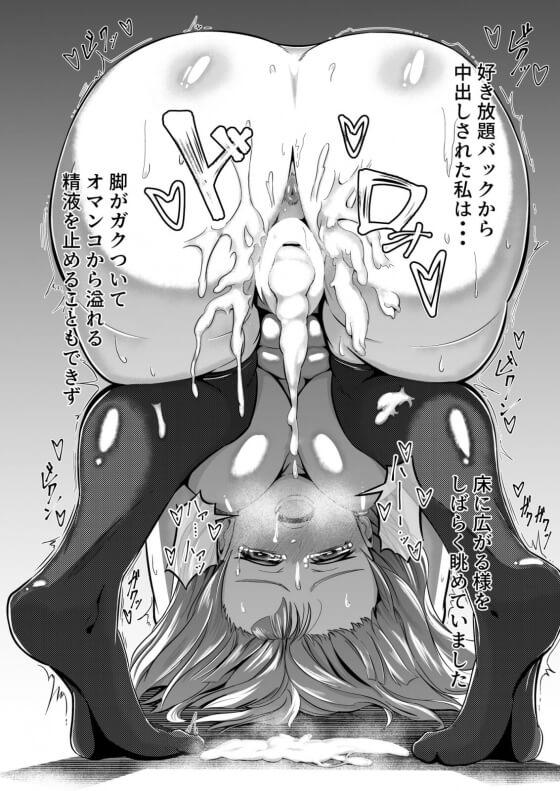 【ガルパン・エロ漫画】 武部沙織さんが彼氏の絶倫デカチンポでアヘ顔絶頂セックスwww(サンプル9枚)