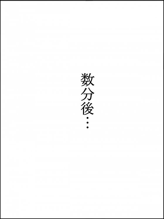 【エロ漫画】 ギャルJK3人のエッチなイタズラで童貞ガチ勃起!! 自宅へ押しかけてきた可愛いギャル達に翻弄されちゃうwww(サンプル42枚)