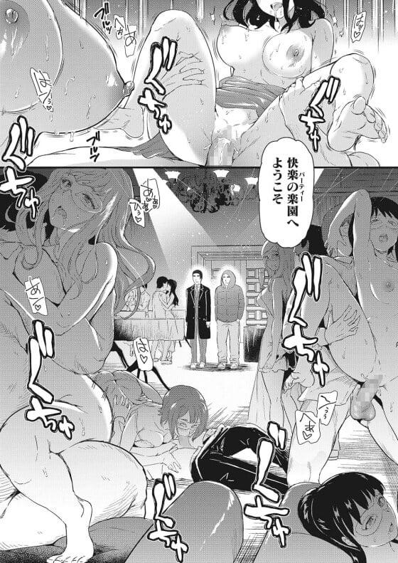 【エロ漫画】 巨乳ビッチお姉さんに手コキされちゃう無口エリート童貞!! 性欲の我慢の限界で怪しい仮面乱交パーティー参加した結果www(サンプル14枚)