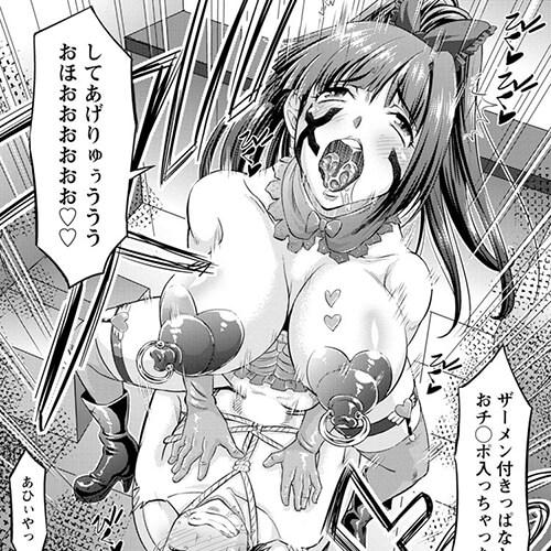 【エロ漫画】憧れの生徒会長がド淫乱痴女!! 事件の調査で女子トイレの開かずの扉を調査しにいったら大変なことに…