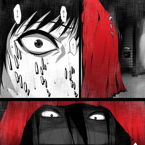 【ホラーエロ漫画】  女幽霊に犯されるショタ!! 夜の学校のトイレで肝試しをしていたらガチの女幽霊が出現してしまい…