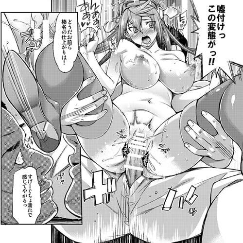 【艦これ・エロ漫画】 榛名をセクハラ調教レイプ!! 成果を出せないことにイラだつ提督(サンプル14枚)