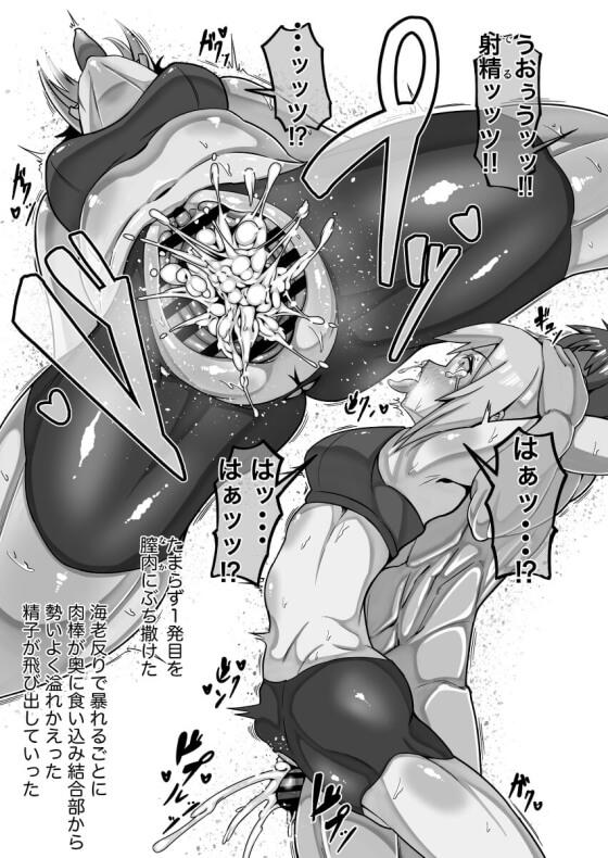 【エロ画像】 美少女ヒロイン達をレイプ!! 無理やり犯されまくってる二次エロ画像www part131
