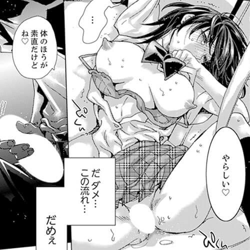 【エロ漫画】 憧れの姉の彼氏がクズ男だった!! 姉が寝ている横で無理やり犯されてしまい、味をしめたクズ男が・・・