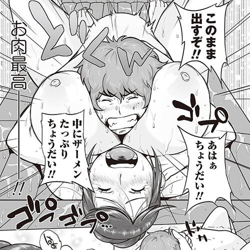 【エロ漫画】 むっちり系ソープ嬢 × スレンダー好き男!! 豊満な肢体の良さを教え込まれちゃうようですwww