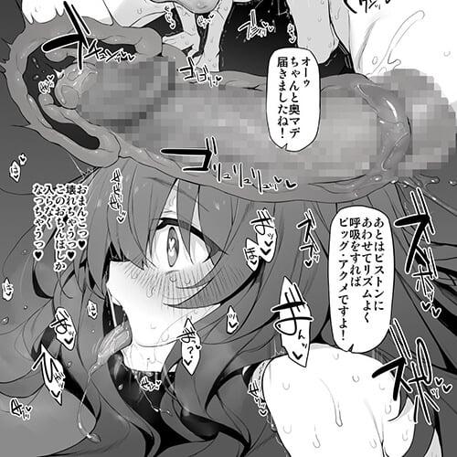 【エロ漫画】キモ中年のセクハラヨガで巨チンの虜にされてしまう□リ巨乳系人妻!!(サンプル8枚)