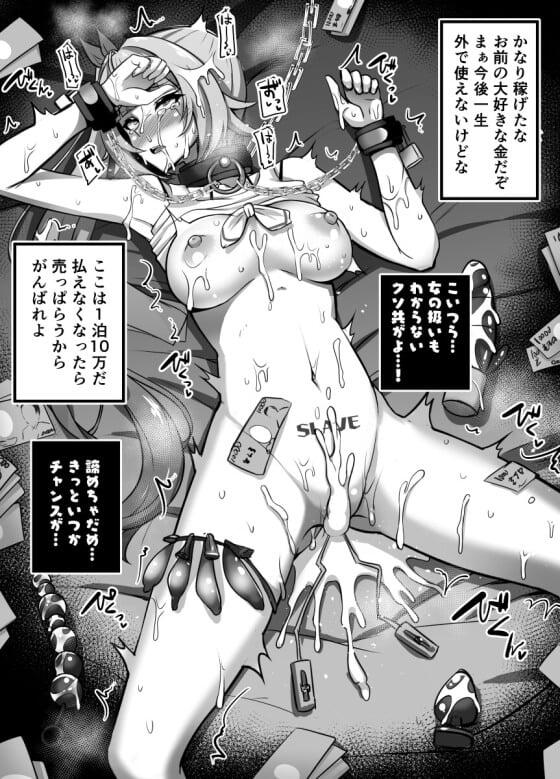 【エロ画像】 アヘ顔レイプ!! 強烈な快楽を叩き込まれて無様な表情になってる美少女ヒロイン達の二次エロ画像www part102