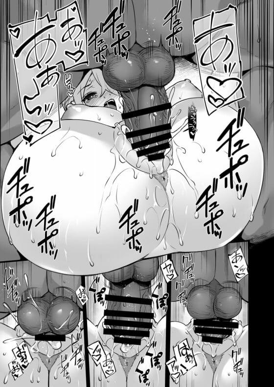 【エロ漫画】 種付けおじさんの生意気ギャルJKワカラセ!! 中年オヤジの極太チンポで懲らしめられるパパ活悪用ギャルwww(サンプル16枚)