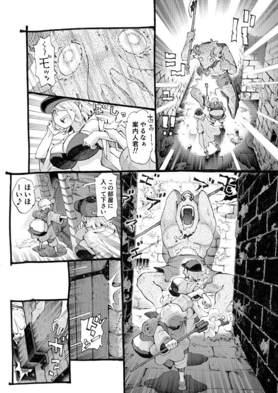 【エロ漫画】 巨乳痴女配信者にガチ勃起がバレたショタ!! 迷宮探索しながらエロいことばかりしてる配信者とショタ案内人www(サンプル16枚)