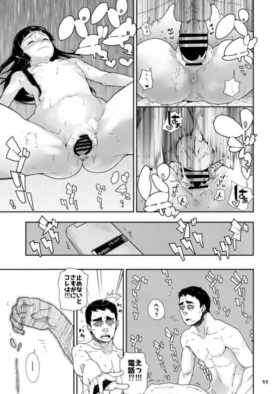 【エロ漫画】 覚えのない少女が部屋で無防備睡眠!!つい魔が差して睡眠レイプしてしまった結果・・・姪っ子?(サンプル16枚)