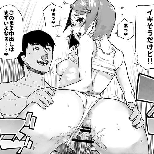【エロ漫画】 変態妹に見せつけックス!! 色気づいた妹がやたら迫ってくるので彼女に頼んでセックスを見せつけることにしたwww(サンプル15枚)
