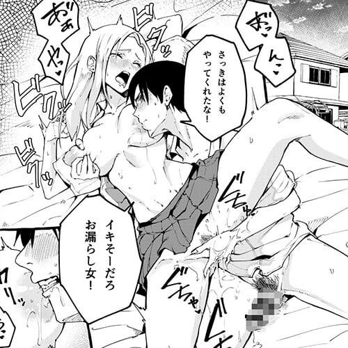 【エロ漫画】 友達以上恋人未満な素直になれない幼馴染!! 子供の頃からセックスしてたけど関係が進まなかった二人にきっかけが…(サンプル11枚)