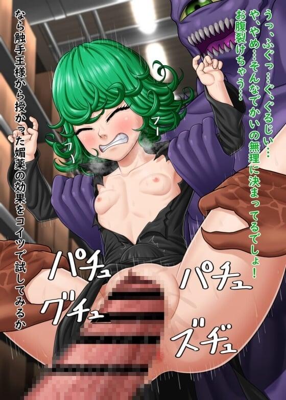 【エロ画像】 アヘ顔ヒロイン!! 美少女達が快楽に負けて無様な表情さらしちゃってる二次エロ画像www part102