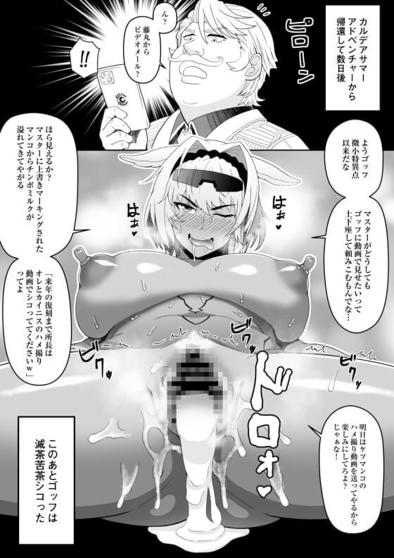 【エロ画像】 ビッチヒロイン!! セックス大好き美少女達がエロいことしまくる二次エロ画像www part106