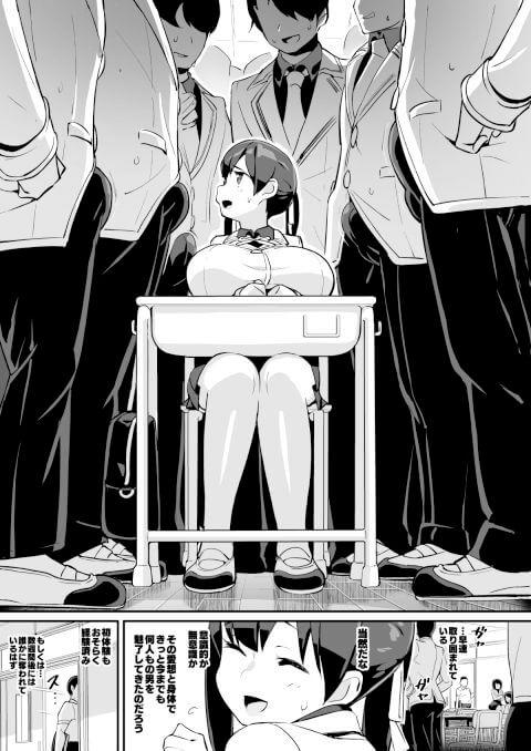 【エロ漫画】 見た目清楚なムッツリ少女!! 男子にモテモテの巨乳少女が教室でオナニーしているのを目撃した中年教師!!(サンプル10枚)